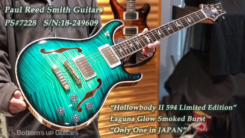 PRS-PrivateStock-HollowbodyII_McCarty594-Limited-LagunaGlow-main1.jpg