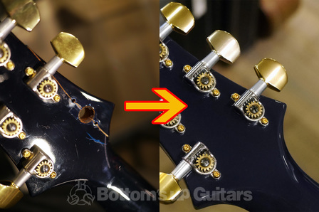 PRS_Cu24_RB_Head_Broken_Beforeafter.jpg
